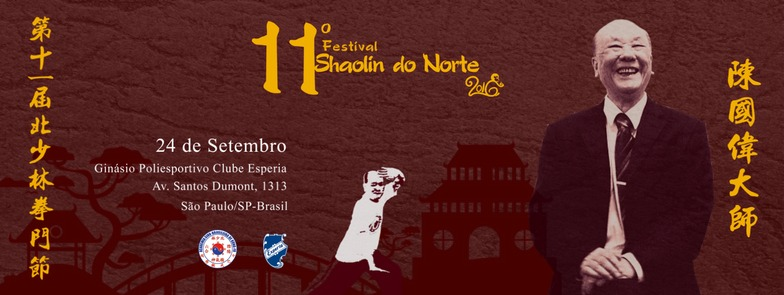 11º Festival Shaolin do Norte